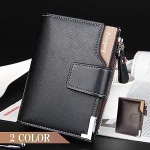 【コンパクトなのに大容量!】  二つ折り財布にありがちなカード収納不足を解消!  基本のカードポケッ...