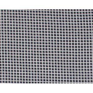 9ゲージメッシュ(100cm巾)白1m単位【メール便対象商品】|perle-st