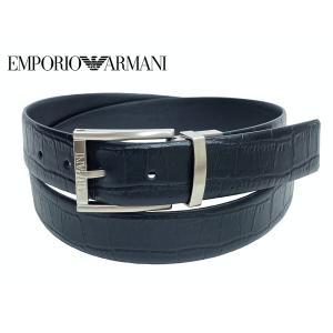 エンポリオ アルマーニ Y4S313 8PHOC 88045 型押しブラックレザーXネイビーブルーレザー メンズ向け リバーシブル ベルト|perlei