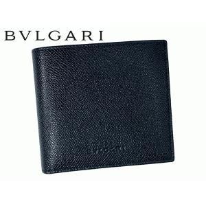 ブルガリ BVLGARI 20253 BLACK ブルガリ 型押しロゴ入り ブラック グレインレザー メンズ ウォレット 二つ折り財布 perlei