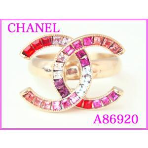 CHANEL シャネル A86920 レッド系 グラデーションカラー ラインストーン入り ライトゴールドカラー ココマーク リング 指輪|perlei