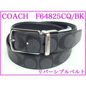 COACH コーチ F64825 CQ/BK メンズ向け ロゴ入りバックル チャコールXブラック モダン ハーネス リバーシブル カット トゥ サイズ シグネチャー ベルト|perlei
