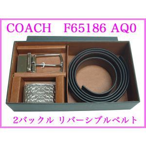 COACH コーチ F65186 AQ0 メンズ向け ロゴバックルXシグネチャーバックル ブラックXダークブラウンレザー カット トゥ サイズ リバーシブル ベルト|perlei