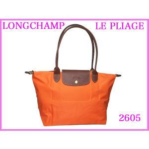 LONGCHAMP ロンシャン 2605 089 OB C27 LE PLIAGE ル プリアージュ オレンジ系 ナイロン 折りたたみ スモール トートバッグ ショッピングバッグ S|perlei