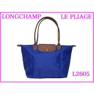 LONGCHAMP ロンシャン L2605 089 127 LE PLIAGE ル プリアージュ ブルー系 ナイロン 折りたたみ スモール トートバッグ ショッピングバッグ S|perlei