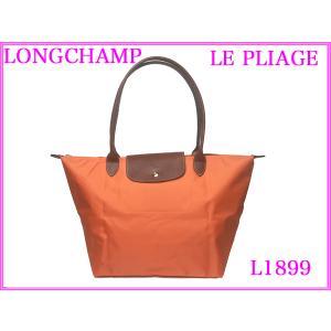 LONGCHAMP ロンシャン L1899 089 OB017 LE PLIAGE ル プリアージュ オレンジ系 ナイロン 折りたたみ ビッグ トートバッグ ショッピングバッグ L|perlei