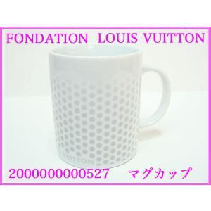 FONDATION LOUIS VUITTON フォンダシオン ルイヴィトン 2000000000527 フランス、ルイヴィトン財団 美術館限定 ロゴ入り シルバーグレー ドット柄 マグカップ perlei