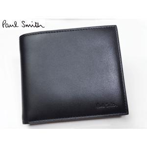 ポールスミス 財布 Paul Smith APXA 4833 W751 型押し ロゴ入り ブラックレザーX自転車レーサーキャップ柄 メンズ ウォレット 二つ折り財布|perlei