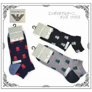 エンポリオアルマーニ EMPORIO ARMANI メンズ 靴下 スニーカーソックス プレゼント おしゃれ ソックス  紳士 男性 日本製 90-ea-236