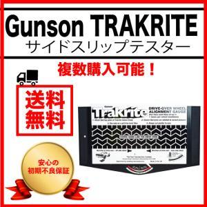 Gunson TRAKRITE サイドスリップテスター ホイルアライメントゲージ アライメントゲージ...