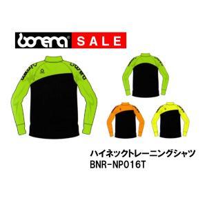 ■商品名:ハイネックトレーニングシャツ  ■品番:BNR-NPT  ■カラー:BLK/ORG(ブラッ...