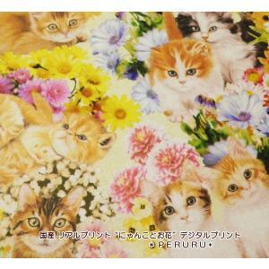 [生地 布]可愛い猫ちゃんがいっぱいの楽しいプリント 布雑貨作りにどうぞ  ハンドメイド/手作り布雑...