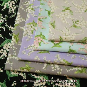 生地 花柄 国産 綿ブロード 可憐なすずらん フラワープリント(390)花柄プリント 生地