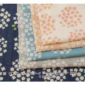 白いお花が可愛い北欧テイストダブルガーゼ生地  肌触りのよいコットン100% お洋服はもちろんブラン...