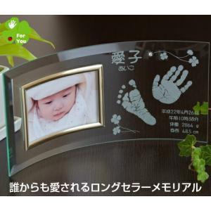 天使のゆりかご 手形 足形 赤ちゃん ガラス フォトフレーム  写真立て 出産内祝い 出産祝い 名入...