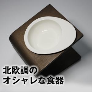【犬 猫 フードボウル】エッグフードボウル 無地 (アイボリー/白/黒)
