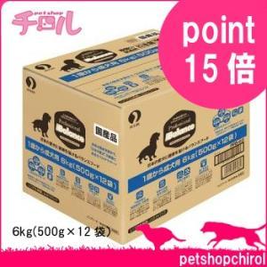 ペットライン プロフェッショナルバランス 1歳からの成犬用 6kg(500g×12袋)