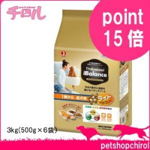 ペットライン プロフェッショナルバランス ライト 1歳からの成犬用 3kg(500g×6袋)