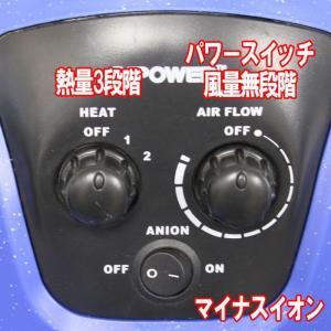 スタンド式 ペットドライヤー X-POWER B-16|pet-dougu|03