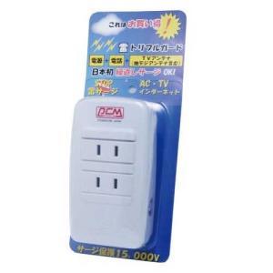 雷サージプロテクター KP-AC3iZA|pet-dougu
