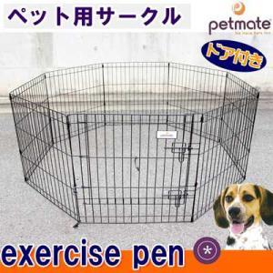 ペットサークル ペットメイト エクセサイズペン24 M 60cm ドア付 ブラック|pet-dougu