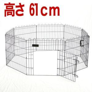 ペットサークル モビィペン24ドア付 エクセサイズペン 高さ62cm|pet-dougu