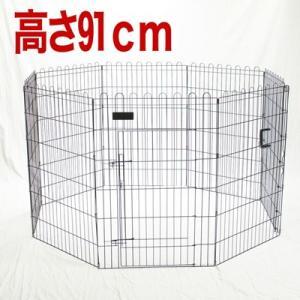 ペットサークル モビィペン36ドア付 エクセサイズペン 高さ91cm|pet-dougu