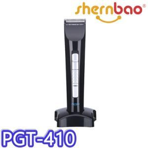 【お買い得】 トリミング用品 コードレストリマー shernbao  PGT-410|pet-dougu