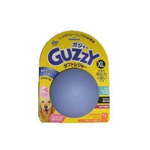 【遊びながら躾ける】GUZZY タフトレジャーXL噛む力が強い犬用|pet-dougu