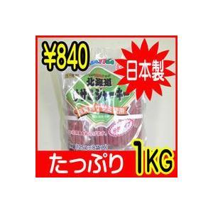 【超特価】1kg 840円 北海道直送 ささみジャーキー|pet-dougu