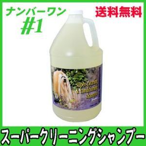 ペット用シャンプー #1 スーパークリーニングシャンプー 3.78L|pet-dougu