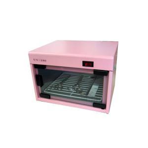 【送料無料】超コンパクト 紫外線 消毒器 ボーテ|pet-dougu
