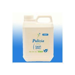 除菌、強力消臭 プリジア 業務用2L 2倍濃縮|pet-dougu