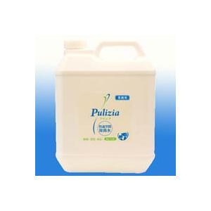 除菌、強力消臭 プリジア 業務用4L 2倍濃縮|pet-dougu