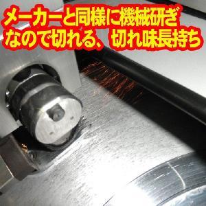 バリカン 替刃 砥ぎ 1個|pet-dougu|02