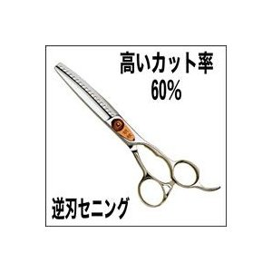 【トリミングシザー】東京理器 胡蝶 LT-18FC pet-dougu