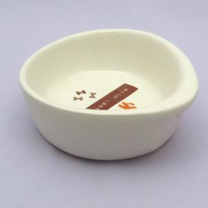 ★アウトレット ペティオ 犬用食器M|pet-dougu