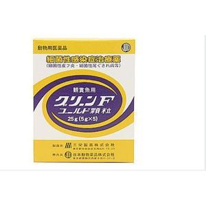 グリーンFゴールド 顆粒(5g×5包)観賞魚の細菌感染症治療薬【送料無料】