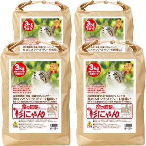 猫砂 命の猫砂 杉にゃん 小粒タイプ(ベビー) 12kg/4袋 成猫1匹約4ヶ月分 初めての猫向け 無添加 固まらない 流せる オーガニック 安心 安全 消臭 殺菌 pet-kagu-kagu