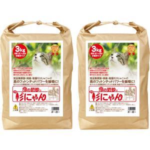 猫砂 命の猫砂 杉にゃん 小粒タイプ(ベビー) 6kg/2袋 成猫1匹約2ヶ月分 初めての猫向け 無添加 固まらない 流せる オーガニック 安心 安全 消臭 殺菌 pet-kagu-kagu