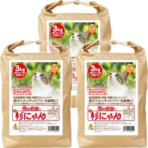猫砂 命の猫砂 杉にゃん 小粒タイプ(ベビー) 9kg/3袋 成猫1匹約3ヶ月分 初めての猫向け 無添加 固まらない 流せる オーガニック 安心 安全 消臭 殺菌 pet-kagu-kagu
