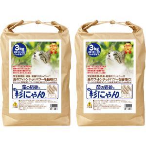 猫砂 命の猫砂 杉にゃん ハードタイプ 6kg/2袋 成猫1匹約2ヶ月分 無添加 固まらない 流せる オーガニック 安心 安全 消臭 殺菌 おすすめ pet-kagu-kagu