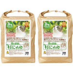 猫砂 命の猫砂 杉にゃん ソフトタイプ 6kg/2袋 成猫1匹約2ヶ月分 無添加 固まらない 流せる オーガニック 安心 安全 消臭 殺菌 おすすめ pet-kagu-kagu