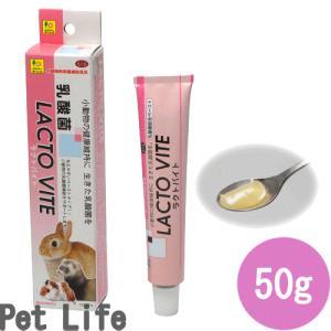 サンコー ラクト バイト50gの関連商品3
