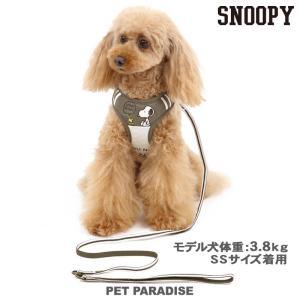 犬 リード ハーネス リードハーネス 犬用ハーネス 猫 おしゃれ ペットスヌーピー シンプル カーキ ハーネスリード SS 小型犬|ペットパラダイス