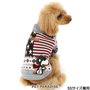 【まとめ割り対象】犬服 犬 服 ペットパラダイス スヌーピー カウチン ニット〔小型犬〕 超小型犬 ...