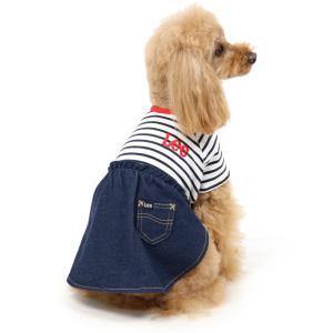【まとめ割り対象】犬服 犬 服 ペットパラダイス Lee ボーダー スカートつなぎ〔小型犬〕 超小型...