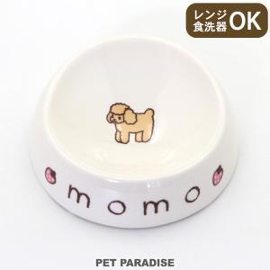 犬 猫 ペット用 食器 名入れ 陶器 名前と誕生日が入ります!ペットパラダイス オーダーメイド フードボウル【小】(底面直径16cm)|ペットパラダイス