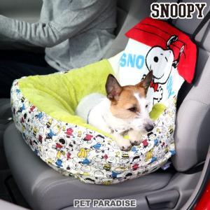 犬 ドライブ ドライブボックス ペットパラダイス スヌーピー 家 ドライブ カドラー ドライブベッド...