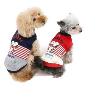 【まとめ割り対象】犬服 犬 服 犬の服 ドッグウェア ペットパラダイス スヌーピー ビンテージ トレ...